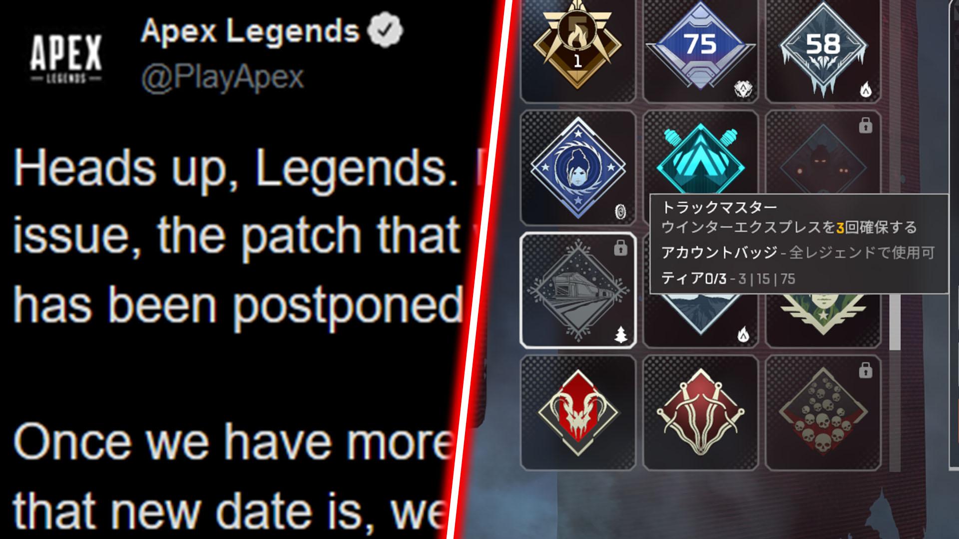 日本 Apex 時間 アプデ