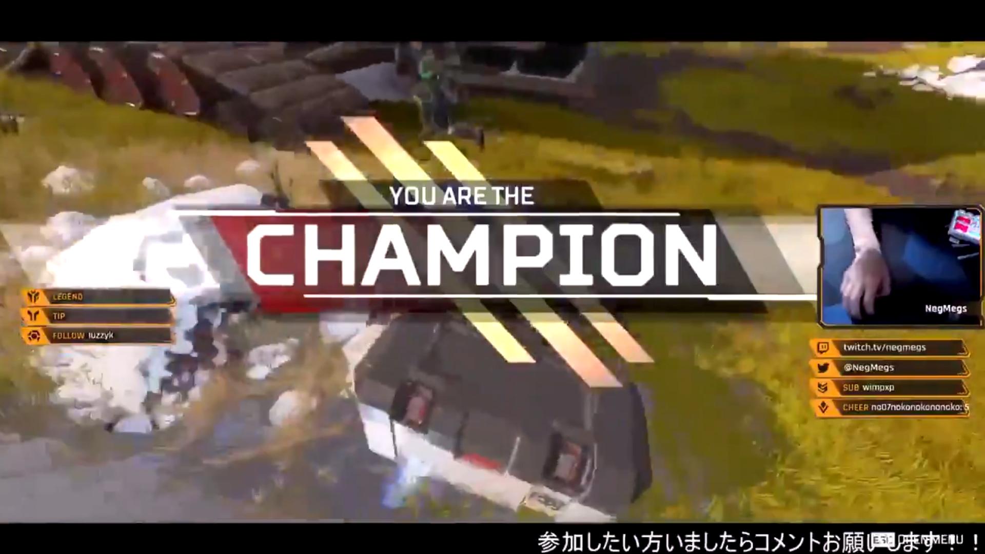【悲報】日本のスクリムに出場している選手が配信中に死体撃ちをしている件について・・・