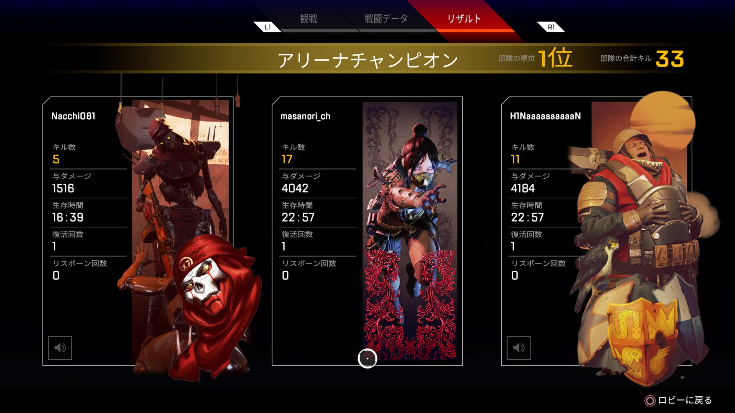 【世界初!?】Apexプレデター帯で二人同時に4000ダメージを出す日本人プレイヤー現る!!!