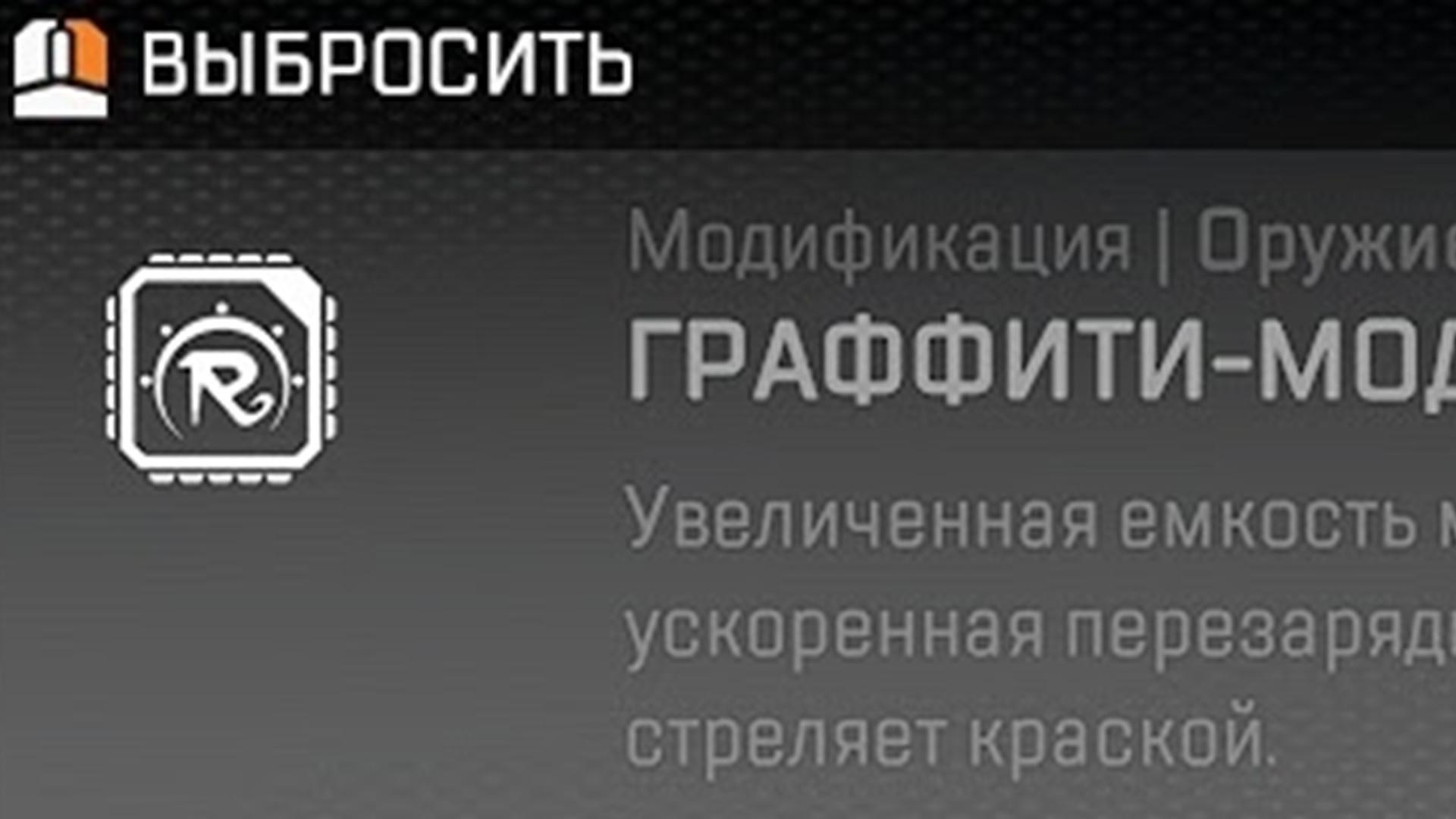 【APEX】クエスト専用の新アタッチメント画像と効果がリーク!実は「フラットライン」にロゴが・・・!?