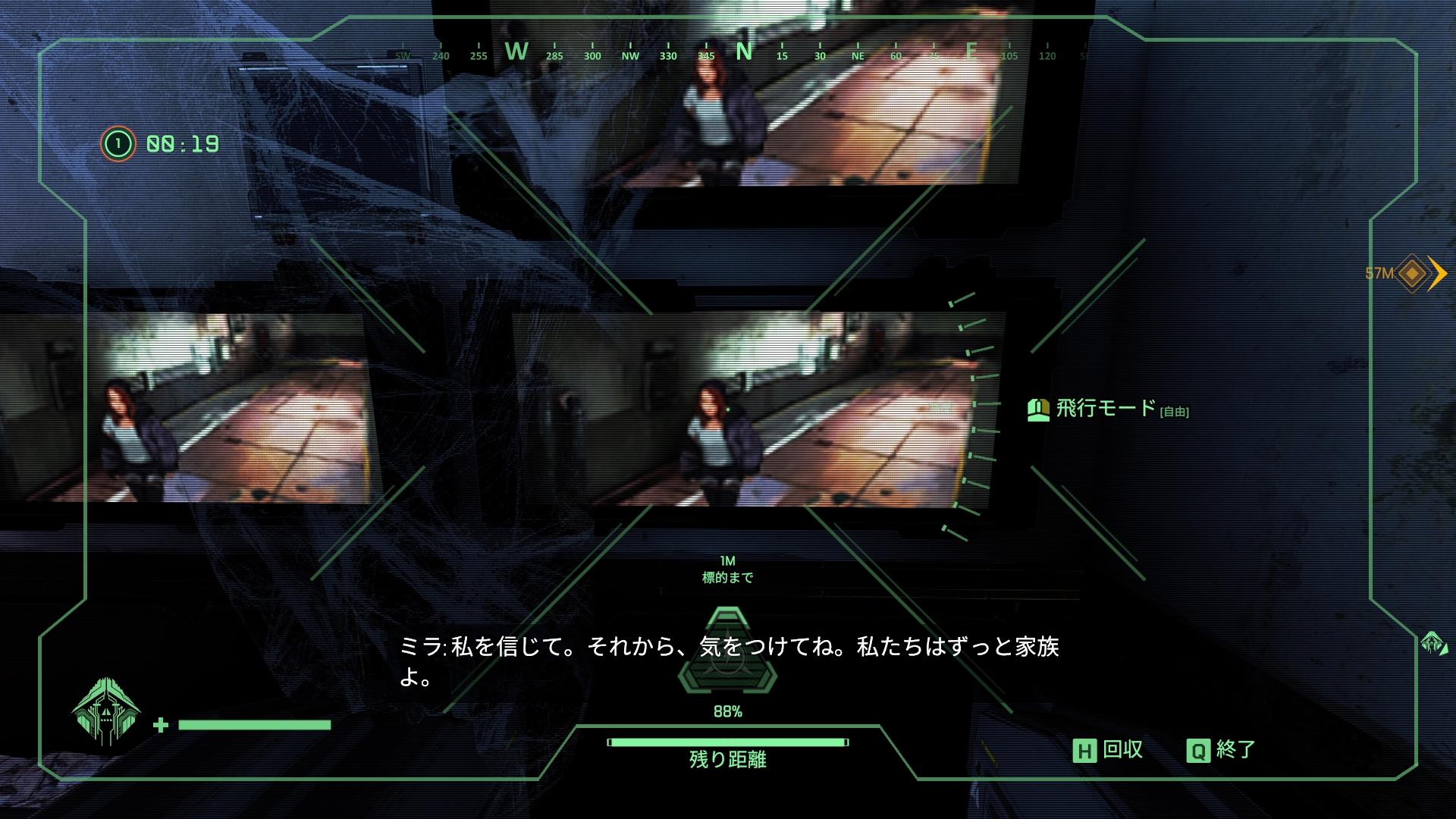 【動画あり】クリプトに関する「最後のメッセージ」がゲーム内に追加!!「スラムレイク」の地下ハッチが新たに開くようになり「金ハボック」が確定出現するように