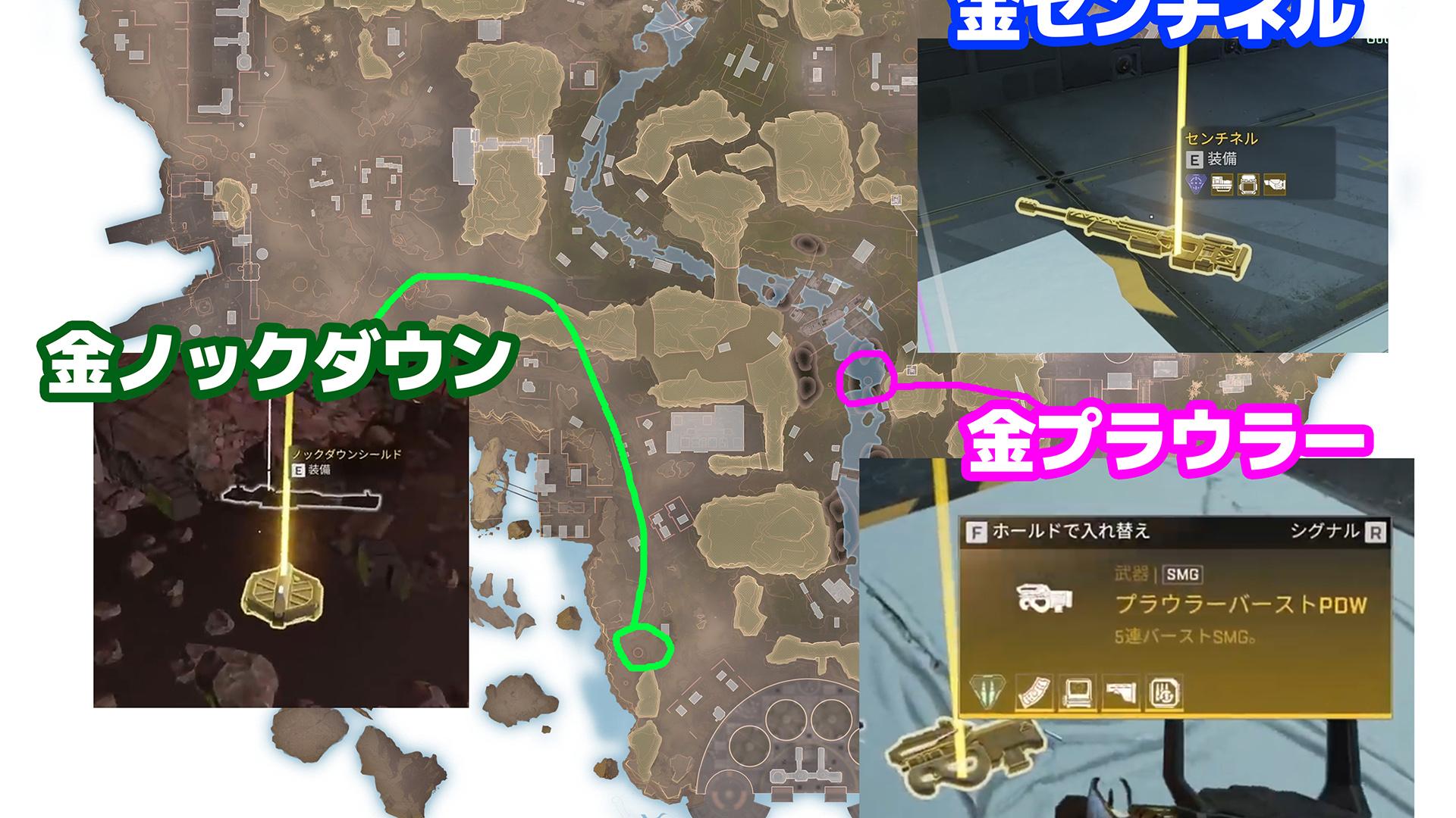 【APEX】キングスキャニオンの地下ハッチに「確定出現」する金アイテムの場所まとめ