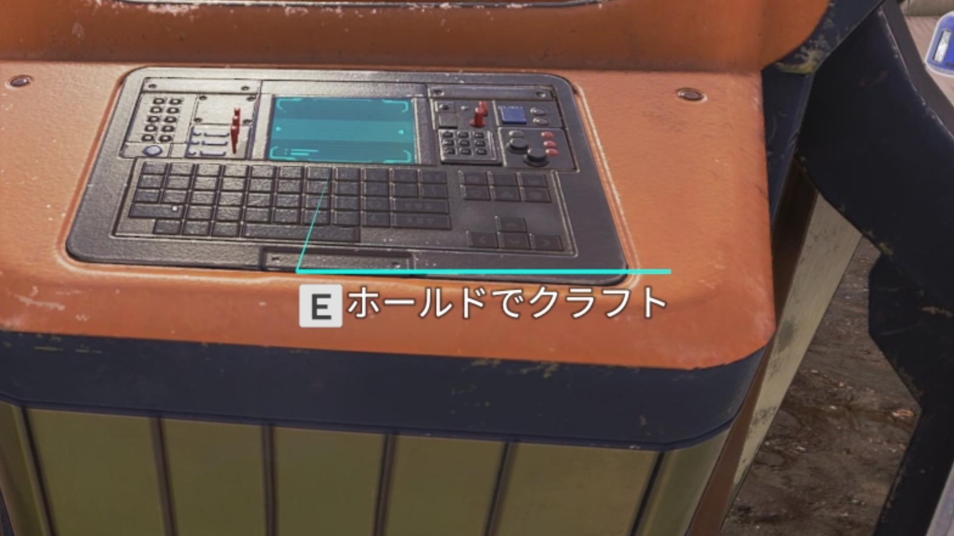 【朗報】レプリケーターの起動方法が「ボタンホールド」に変更された模様!!