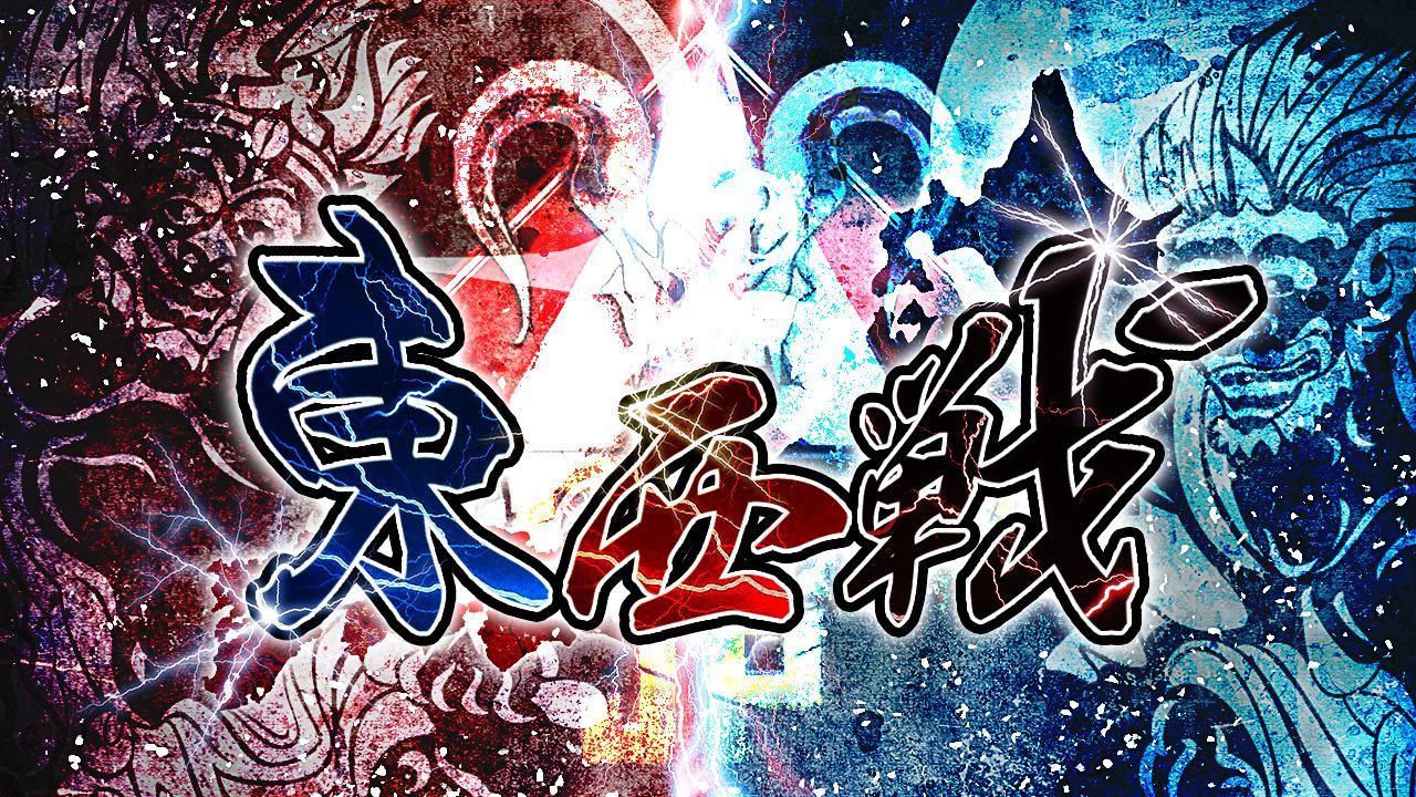 【1/24(日)21:00~】PS4版エーペックスDuo大会「Apex Legends Scrim JP 東西戦#1」主催のお知らせ