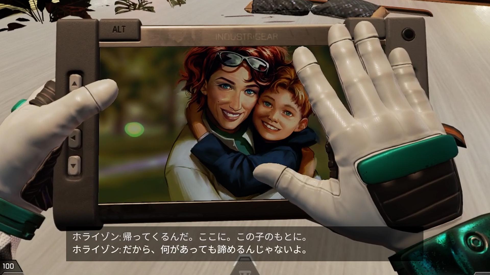 【速報】オリンパスに「最後のホライゾンイベント」が追加!!「限定武器チャーム」と「限定ロード画面」の入手方法など