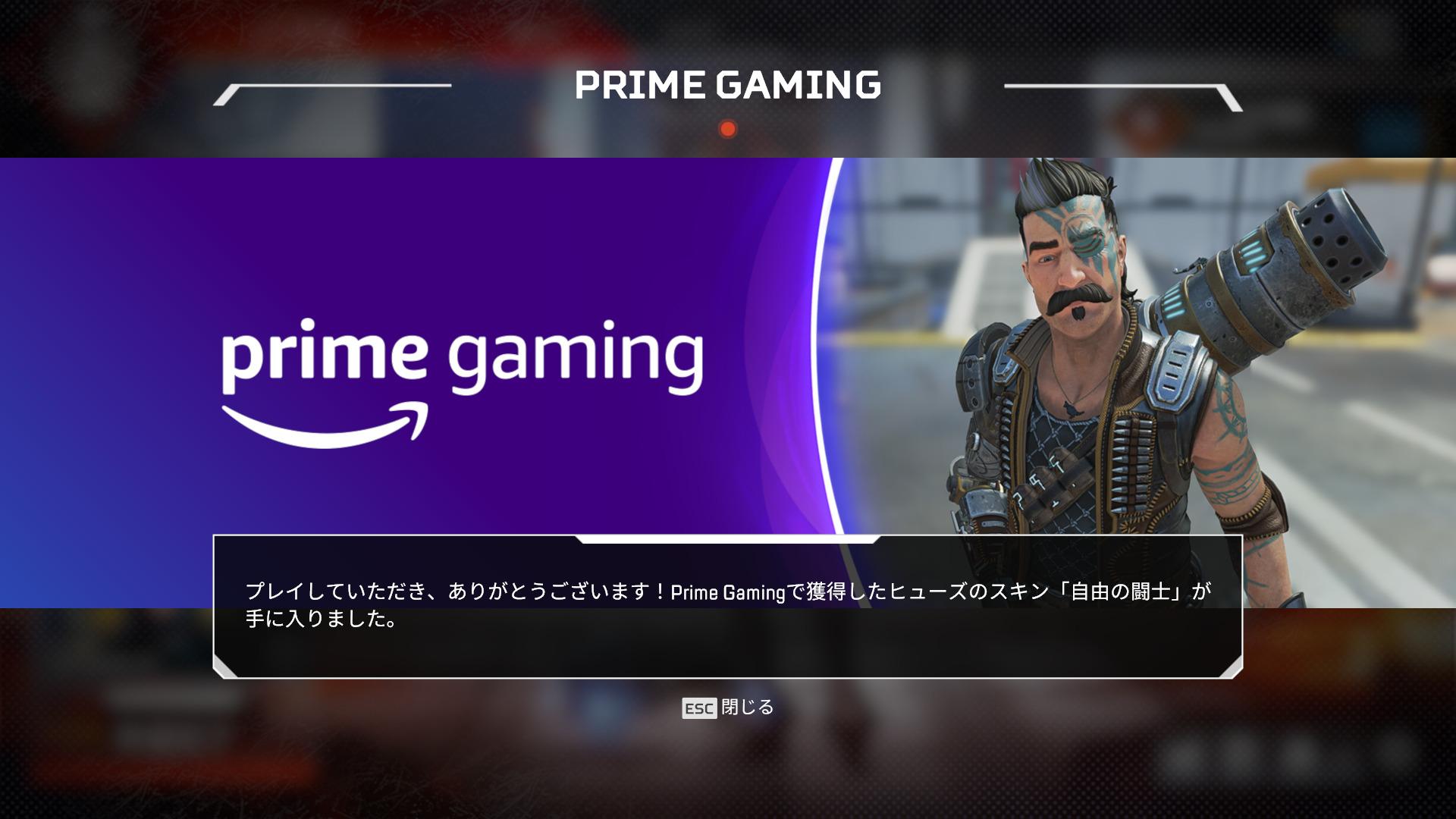 【速報】「ヒューズ」のTwitch Prime限定スキンが登場!!ゲーム内での見え方画像や、入手方法など