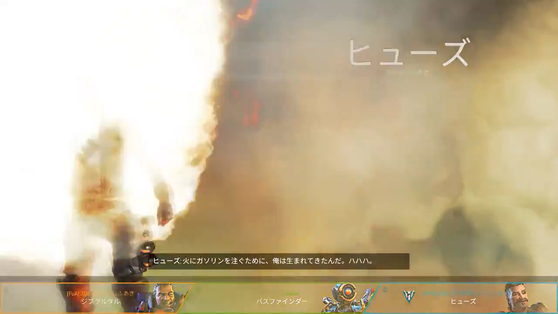 【APEX】キャラクター選択画面で自爆するヒューズ
