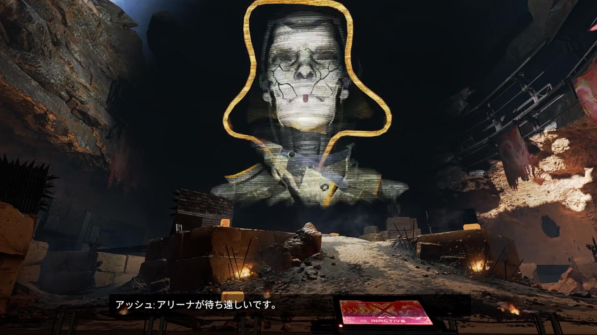 【APEX】「アリーナモード」のティザーがゲーム内で見れるようになったぞ!!→見るまでの手順解説・まとめ