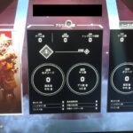 【APEXバグ】PS4アカウントの戦績が初期化されてしまうバグが発生中→現在調査中とのこと【追記:現在アカウントデータ復元完了】