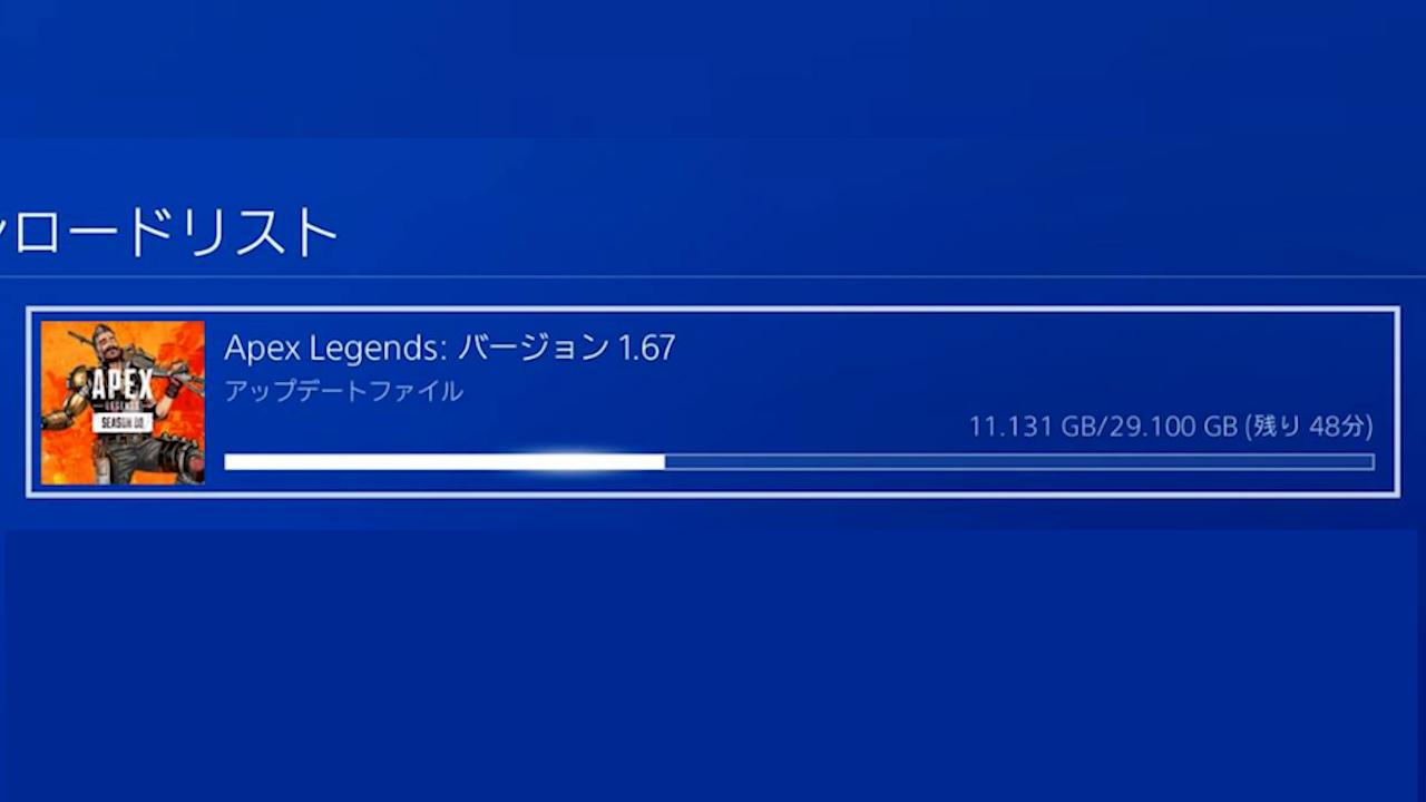 【APEX】PS4/PS5版で「シーズン9」のアプデファイルの先行ダウンロードが可能に!!