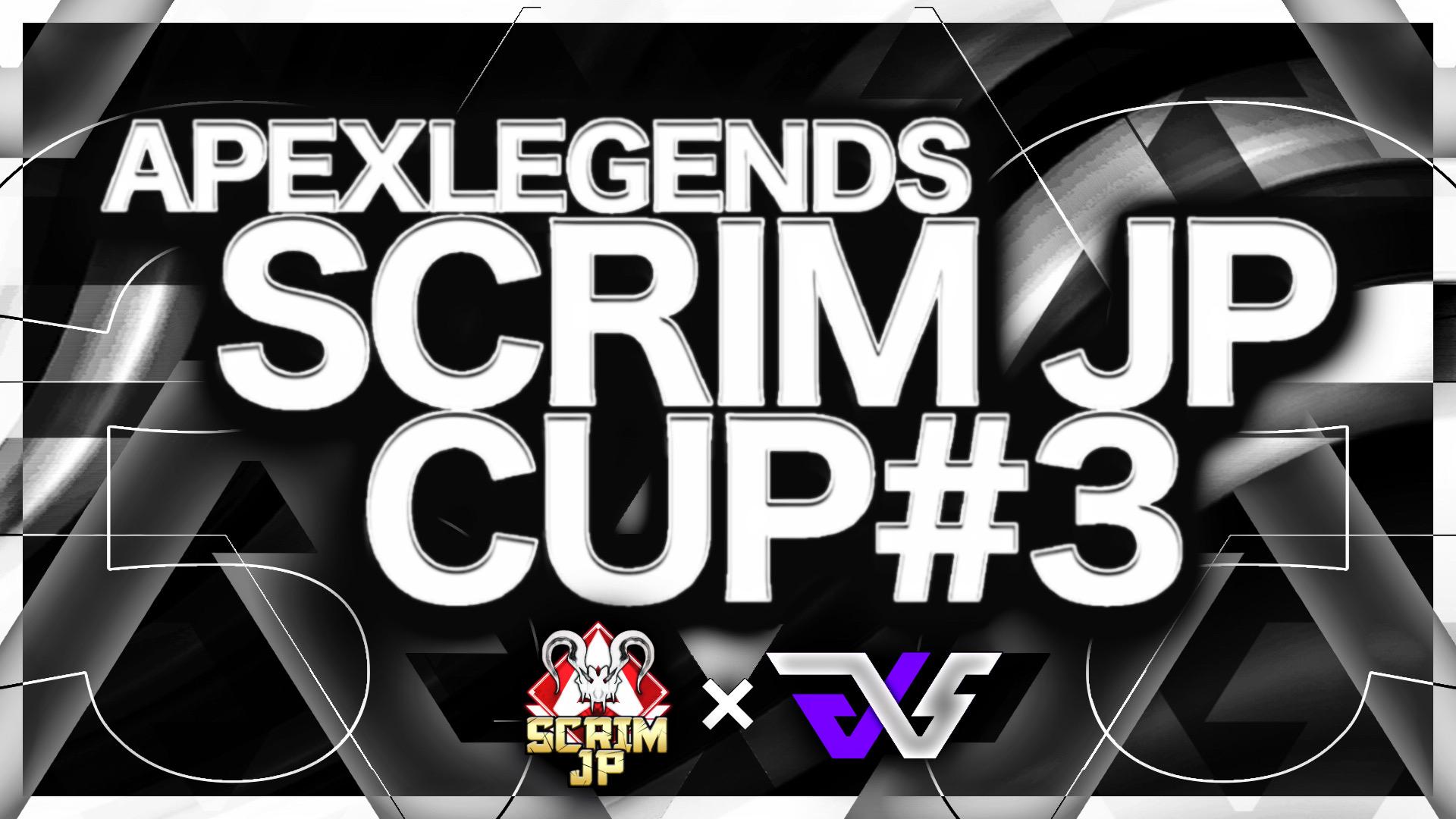 【6/13(日)21:00~】PS4版APEXカスタムマッチ大会「Apex Legends Scrim JP Cup#3 Sponsored by FortXenoSavior」主催のお知らせ