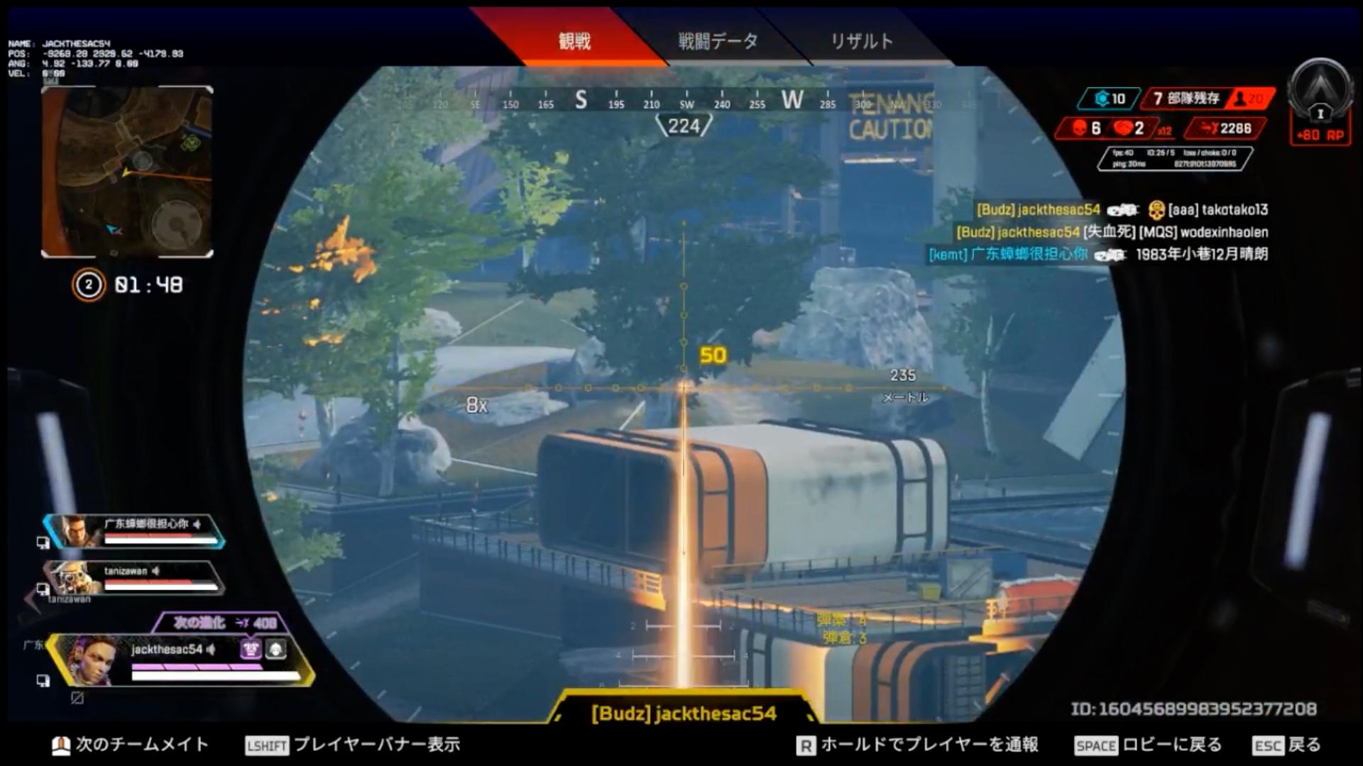 【悲報】チャージライフルが無限に撃てなくなるチート対策アプデ、意味がなかった・・・