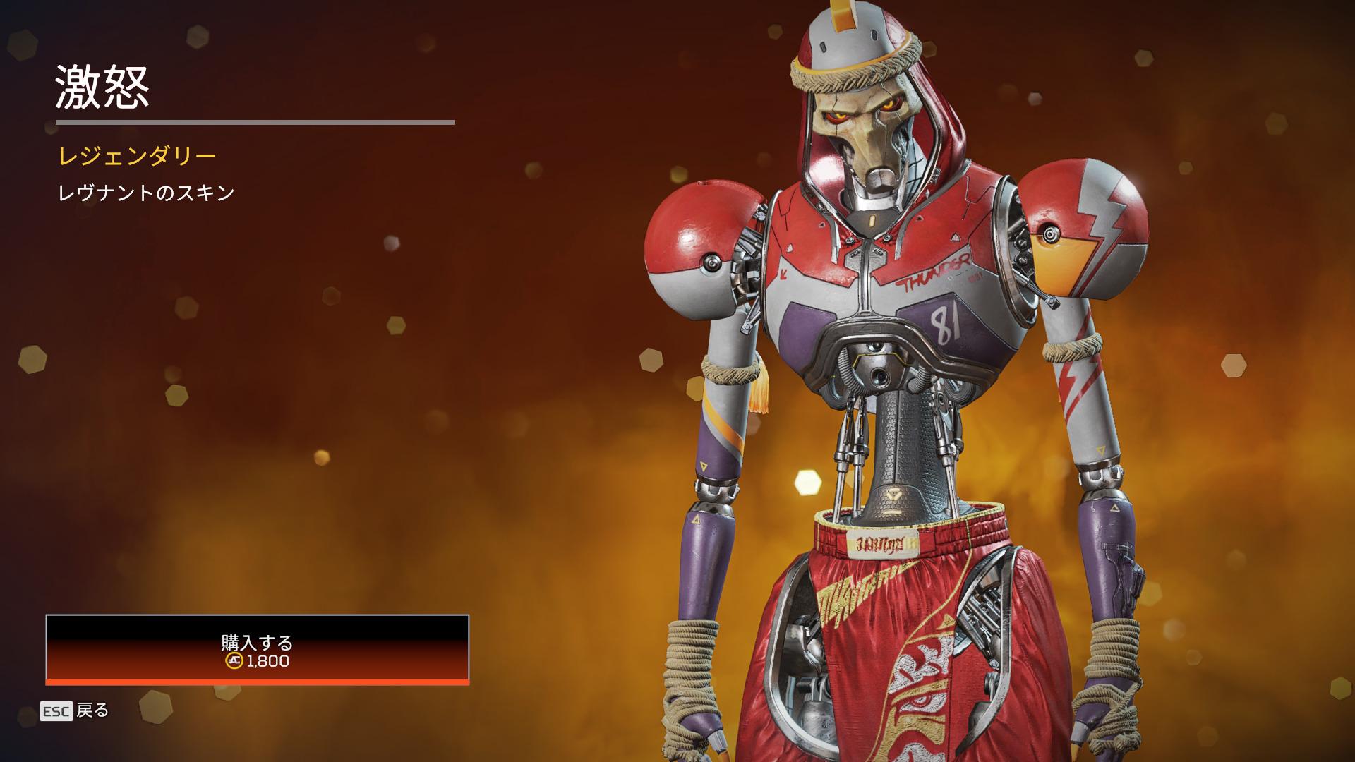 【APEX】レヴナントの新イベントスキンの肩から「モンスターボール」生えてない?
