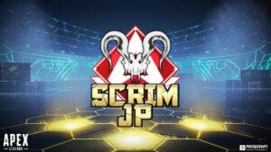 【9/26(日)21:00~】PS4/PS5版エーペックスレジェンズ カスタム大会「Apex Legends Scrim JP Cup#10」主催のお知らせ