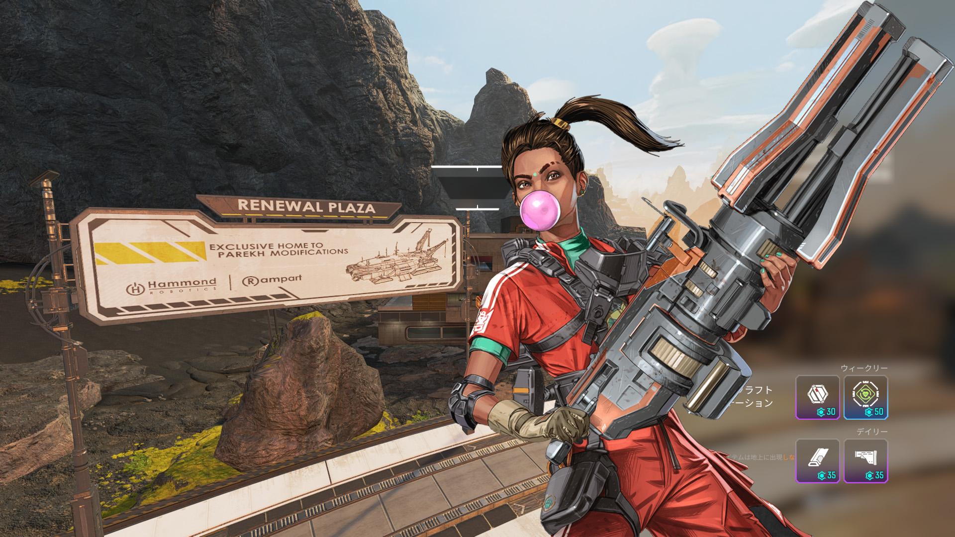 【APEX】ランパートの街乗っ取りイベント「ゲーム内ヒントPart1」が追加されたぞ!!